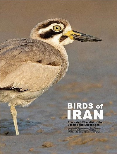 Birds of Iran - An annotated checklist of the species and subspecies